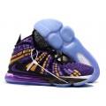 Men/Women New Release Nike LeBron 17 Black Purple-Yellow